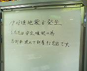200409052021.jpg