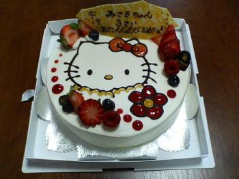 3歳のお誕生ケーキ