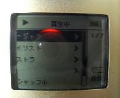 p1000137.jpg