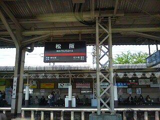 志摩スペイン村はまだ遠い。